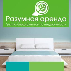 Аренда квартир и офисов Бутурлиновки