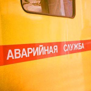 Аварийные службы Бутурлиновки