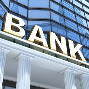 Банки Бутурлиновки