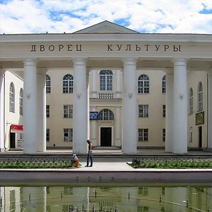 Дворцы и дома культуры Бутурлиновки