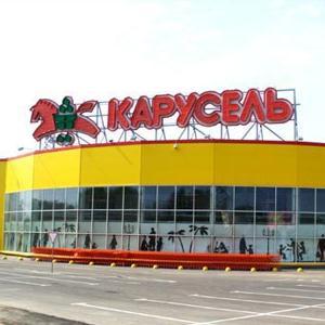Гипермаркеты Бутурлиновки