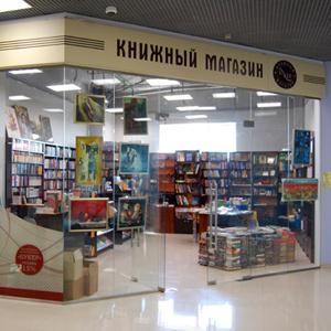 Книжные магазины Бутурлиновки