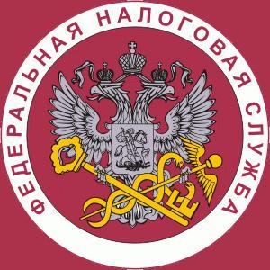 Налоговые инспекции, службы Бутурлиновки