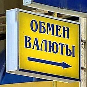 Обмен валют Бутурлиновки