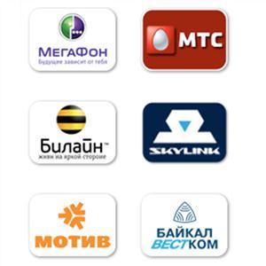 Операторы сотовой связи Бутурлиновки