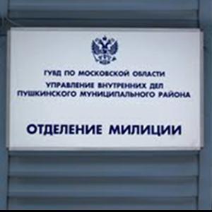 Отделения полиции Бутурлиновки