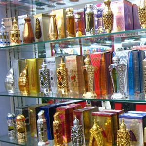Парфюмерные магазины Бутурлиновки