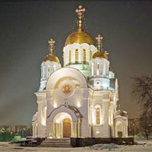 Религиозные учреждения Бутурлиновки