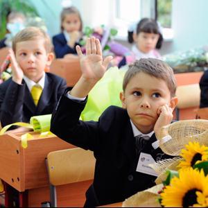 Школы Бутурлиновки