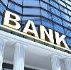 Банки в Бутурлиновке