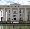 Дворцы и дома культуры в Бутурлиновке