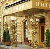 Гостиницы в Бутурлиновке