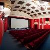 Кинотеатры в Бутурлиновке