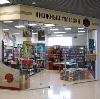 Книжные магазины в Бутурлиновке