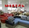 Магазины мебели в Бутурлиновке