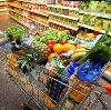 Магазины продуктов в Бутурлиновке