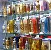 Парфюмерные магазины в Бутурлиновке