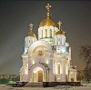 Религиозные учреждения в Бутурлиновке