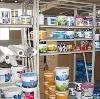 Строительные магазины в Бутурлиновке