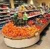 Супермаркеты в Бутурлиновке