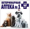 Ветеринарные аптеки в Бутурлиновке