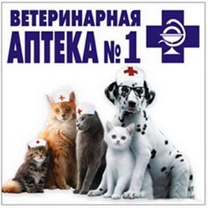Ветеринарные аптеки Бутурлиновки
